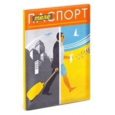 Пластиковая обложка на паспорт Телепаспорт