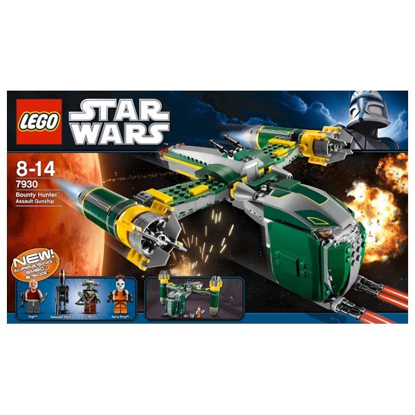 Lego Star Wars «Штурмовой корабль Баунти Хантер»