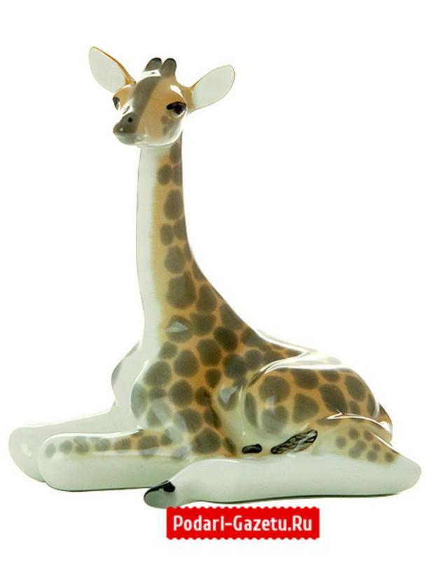 Фарфоровая статуэтка Жирафенок