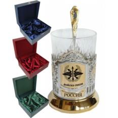 Чайный подарочный набор: позолоченный подстаканник Войска Связи в футляре