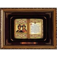 Подарочное православное панно Борис и Глеб