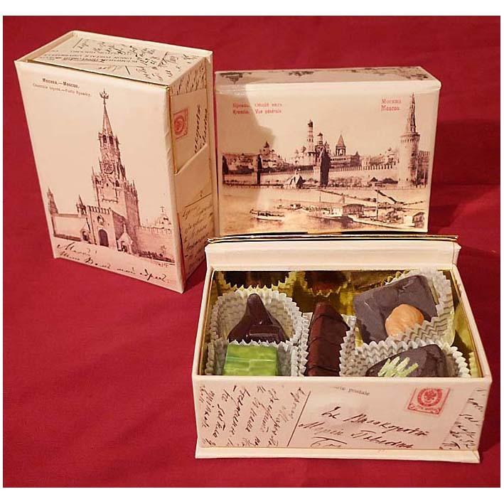 разделе подарок конфеты ретро открытка понять сепсис