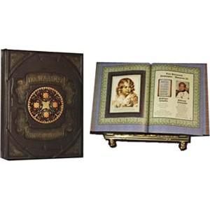 Книга Нострадамус: Вещие центурии