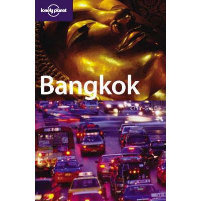 Книга «Бангкок»