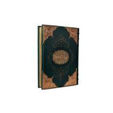 Подарочное издание «Коран с литьем»