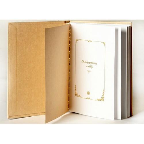 Книга «С чистого листа»