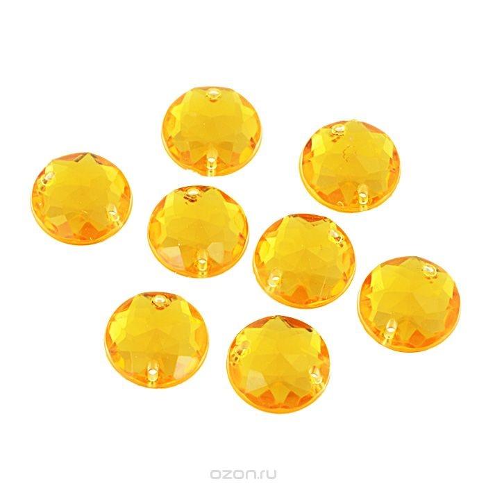 Пришивные стразы Астра, акриловые, круглые, светло-оранжевые, диаметр 15 мм, 8 шт