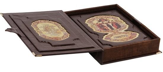 Книга Домострой (в коробе)
