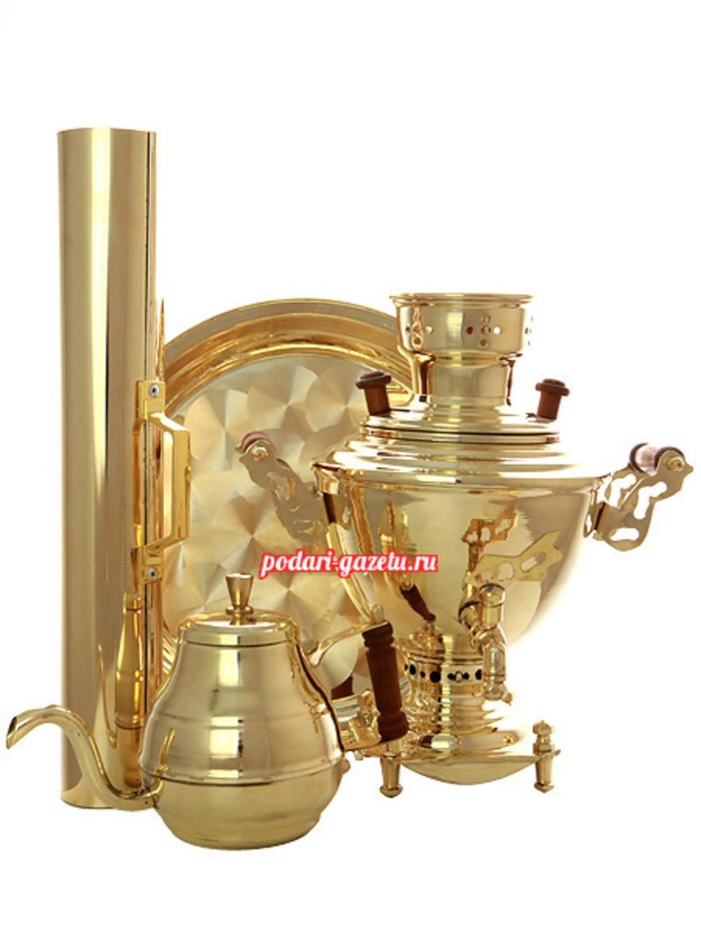 Набор: самовар на 2 литра, латунный угольный в комплекте с трубой, чайником и подносом