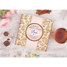 Набор конфет «Любимой сестрёнке» в подарочной упаковке