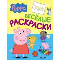 Веселые раскраски Свинка Пеппа