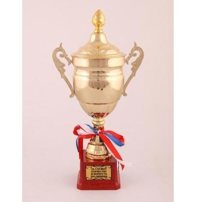 Кубок За службу отечеству и верность традициям