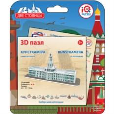 3D-пазл IQ Две столицы. Кунтскамера, СПб