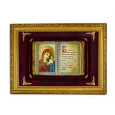 Религиозное панно Богородица Казанская