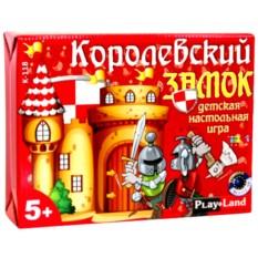 Настольная игра «Королевский замок»