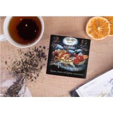 Травяной чай в подарочной упаковке «Упряжка Деда Мороза»