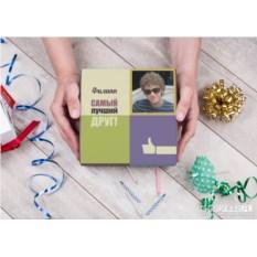 Фотонабор конфет ручной работы «Для классного друга»