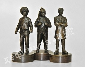 Бронзовые статуэтки «Трус, Балбес и Бывалый»