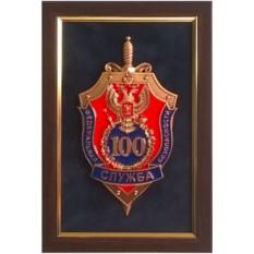 Панно 100 лет ФСБ