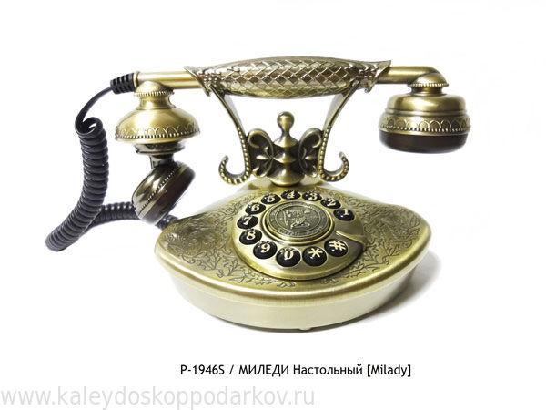 Телефон в стиле ретро Milady