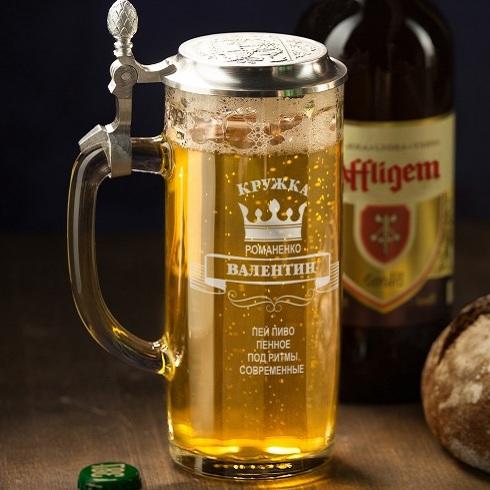 Пивная кружка «Бавария»
