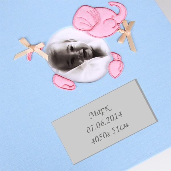 Детский фотоальбом Ангел с гравировкой, голубой