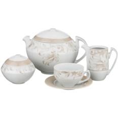 Чайный сервиз Skarabeus на 6 персон