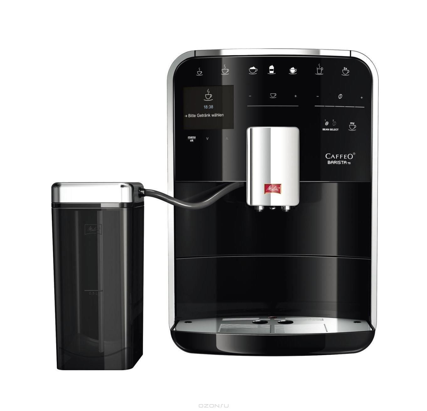 Кофемашина Melitta а Caffeo F 750-102 Barista TS, Black