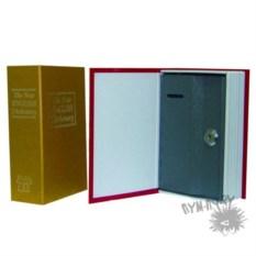Книга-тайник Английский словарь