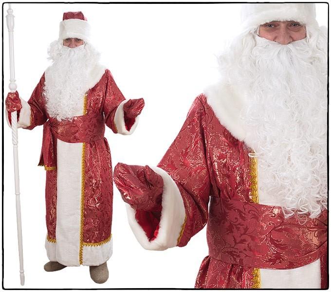 Костюм Дед Мороз, сантун