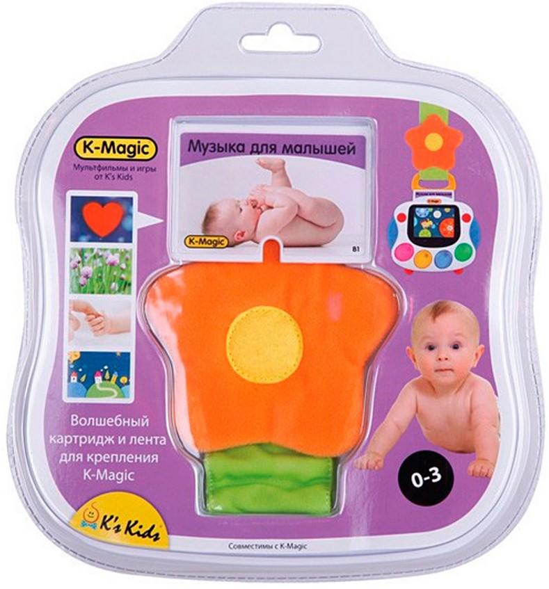 Игровой набор K-Magic Музыка для малышей