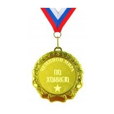 Медаль Чемпион мира по хоккею