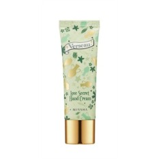 Крем для рук Love Secret Hand Cream (Green Grape)