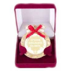 Медаль на цепочке с бантом и стразами Лучший начальник
