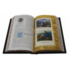 Подарочная книга П. Н. Врангель. Белый Крым