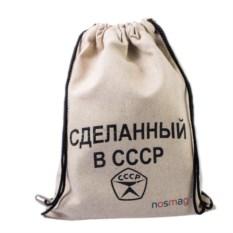 Набор носков в мешке с надписью «Сделанный в СССР»