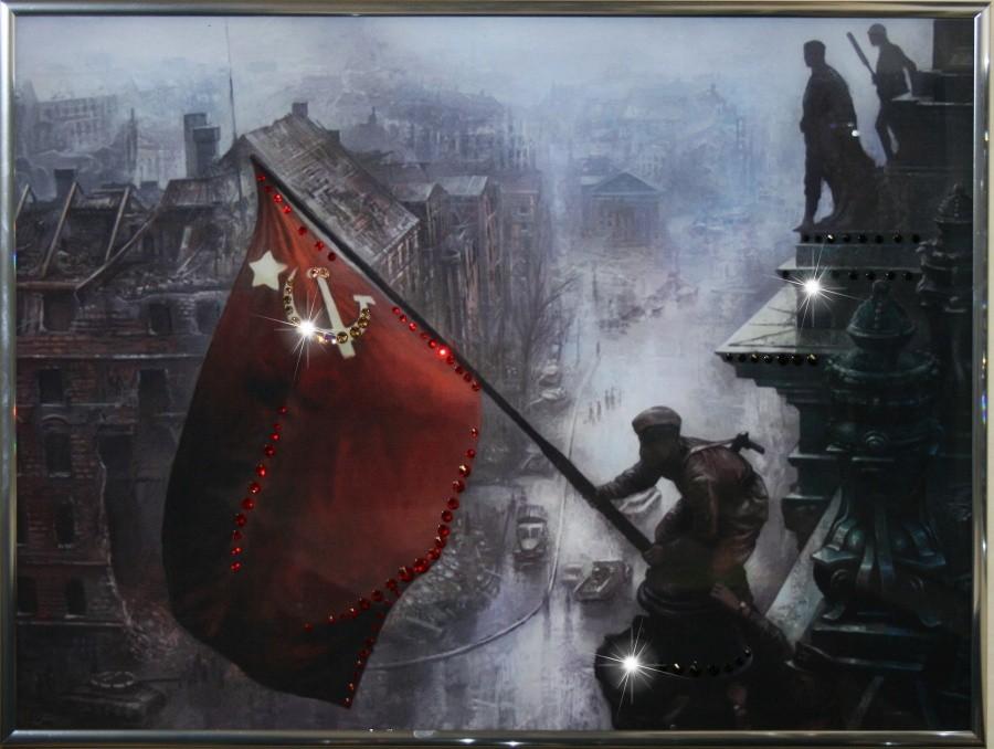 Картина с кристаллами Swarovski Знамя победы