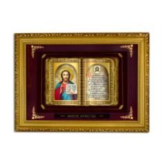 Религиозное панно Иисус