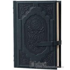 Подарочное издание «Коран с золотым обрезом»