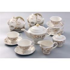 Чайный сервиз на 12 персон София –золотой гибискус