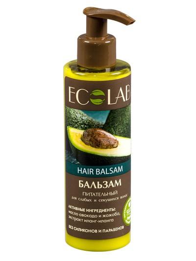 Бальзам для слабых и секущихся волос Питательный Ecolab