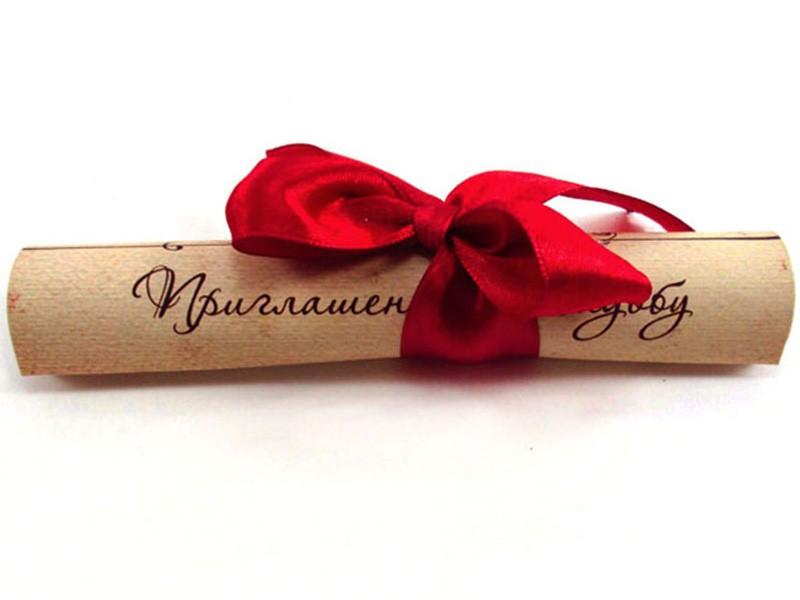 Приглашение на свадьбу Старый свиток