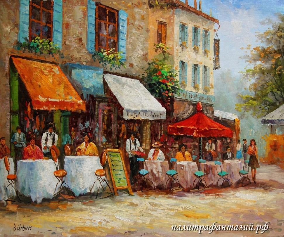 Картина Уличное кафе