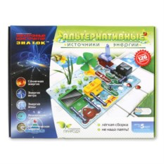 Электронный конструктор «Альтернативные источники энергии»