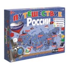 Настольная игра Путешествие по России