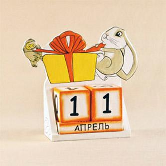 Календарь «Кролик с подарком»
