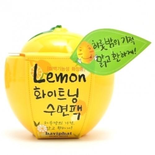 Ночная осветляющая лимонная маска для лица Baviphat Lemon