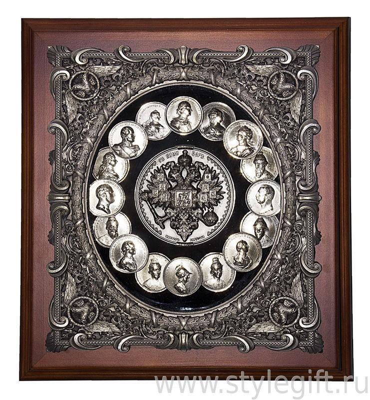 Панно Медали с портретами русских царей малое