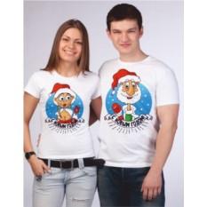 Парные футболки С Новым Годом!