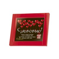 Шоколадная открытка С любовью